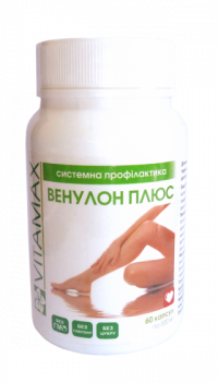Венулон Плюс (Venulon plus) 60 капсул - Витамакс